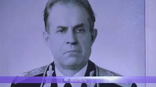 В Саранске прошёл Вечер памяти Героя Советского Союза С. Ф. Ахромеева