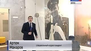 В Кирове открылся детский космический центр(ГТРК Вятка)