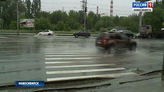 Улицы Новосибирска ушли под воду после мощного ливня