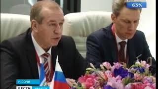 Правительство Иркутской области заключило соглашения о сотрудничестве на инвестфоруме в Сочи
