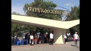 1 сентября линейка для школьников Самары прошла в Струковском саду
