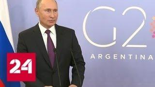 Путин рассказал журналистам о встрече с Трампом и военном положении на Украине - Россия 24