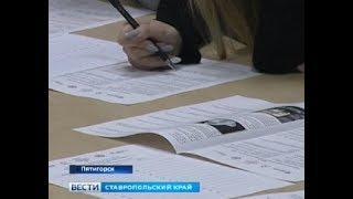 В России  написали этнографический диктант