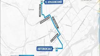 Микрорайон Солонцы-2 и междугородный автовокзал свяжет автобусный маршрут
