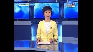 Вести Бурятия. 10-00 (на бурятском языке). Эфир от 22.10.2018