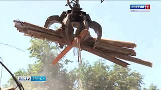В Брянске идёт демонтаж ветхих домов