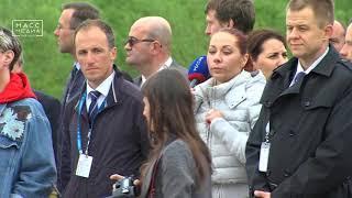 «Нулевой километр камчатского авиапассажира»  | Новости сегодня | Происшествия | Масс Медиа