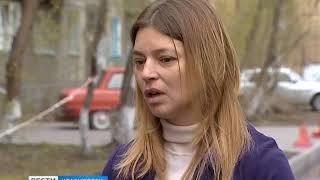 Вести Красноярск 17 мая 2018