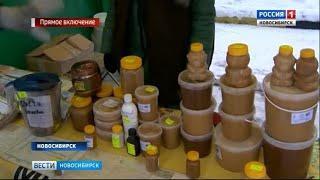 В Новосибирске проходит общегородская ярмарка