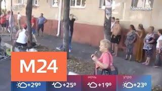 Уйдет ли от ответственности виновник ДТП в Туапсе - Москва 24