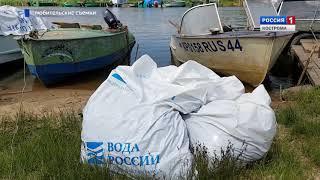 На Костромском море подвели итоги фестиваля «Чистые водоёмы»