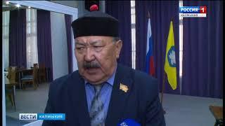 В Калмыкии широко отмечается 100-летие со дня рождения писателя Басанга Дорджиева