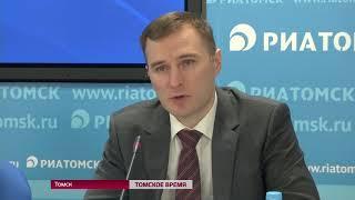 Томичи задолжали за тепло и горячую воду более миллиарда рублей