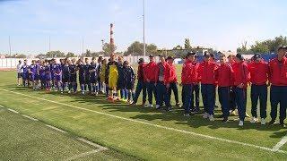 В Волгограде стартовал финал первенства России по футболу