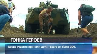 """""""Гонка Героев"""" в Самаре собрала 2 тысячи участников"""