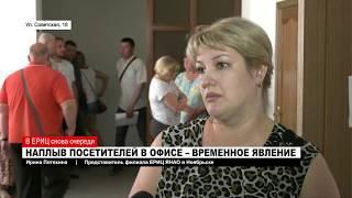 НОВОСТИ от 17.07.2018 с Ольгой Тишениной