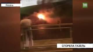 Машина, которую использовали для торговли фастфудом, сгорела под Кремлём - ТНВ