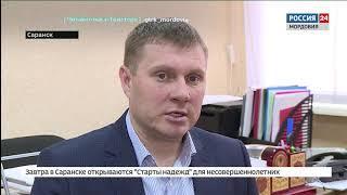 В Саранске открылся пункт проката технических средств реабилитации для инвалидов