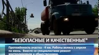 Ново-Вокзальную в Самаре обновили по федеральному проекту