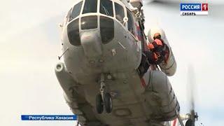 Спасатели Южно-Сибирского отряда тренируют десантирование из вертолета без парашюта