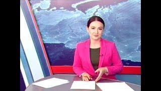 Вести Адыгея - 14.06.2018