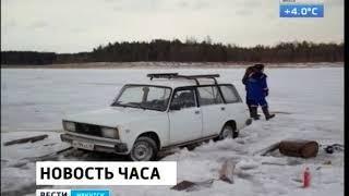 Автомобиль с тремя рыбаками застрял на Братском водохранилище
