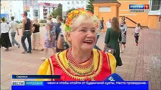 Десятки человек встали в «Хоровод мира» в Саранске