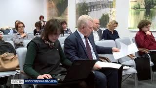 В Вологде распределили эфирное время для предвыборной агитации кандидатов на пост президента