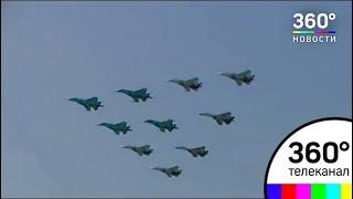 Первая воздушная репетиция Парада 9 мая прошла сегодня в Москве - МТ