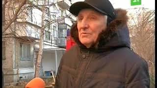 В Челябинске жильцы многоэтажки сообщили об утечке газа