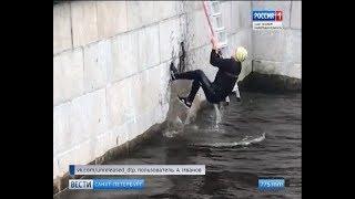 Вести Санкт-Петербург. Выпуск 11:25 от 29.10.2018