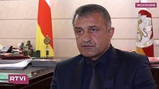 Президент Южной Осетии о стране через 10 лет после конфликта