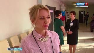 Учитель года получит премию в полмиллиона рублей