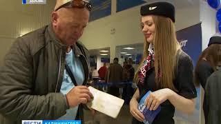 В продаже появились льготные билеты в Москву и в Санкт-Петербург