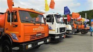 Автоботы, вперёд! В Ханты-Мансийске прошёл парад коммунальной техники