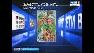"""""""Вести в сети"""". Выпуск #206"""