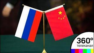 В Подольске прошла встреча между энергетиками из Китая и России