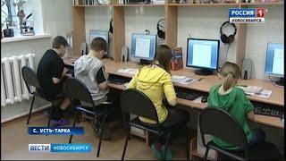 Десятки школ в Новосибирской области получат доступ к скоростному интернету