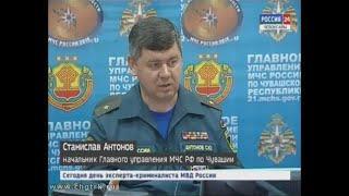 В честь празднования Всемирного дня гражданской обороны  руководитель регионального управления МЧС С