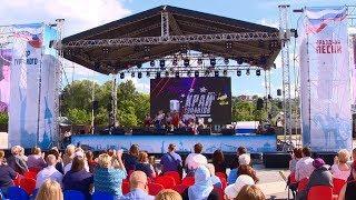 Детский конкурс «Край талантов» в Пензе отметил свой юбилей большим концертом