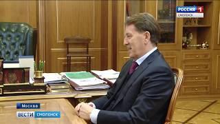 Вопрос развития Нечерноземья обсудили губернатор Смоленщины и вице-премьер