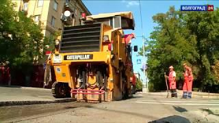 На дороги Волгограда выходят ремонтные бригады
