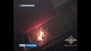 Хозяин калининградских игорных домовпытался сжечь улики