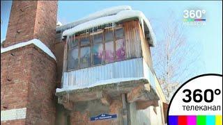 В Балашихе жильцы ждут расселения уже 25 лет