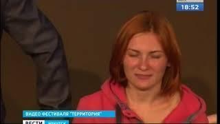 Театр «Новая драма» стал призёром конкурса «Полюс  Золотой сезон»