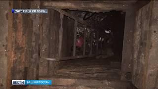 В Башкирии проводится проверка по факту смерти троих мужчин в погребе садового товарищества