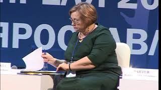 В Ярославле проходит Международный форум «Евразийский образовательный диалог»