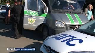В Вологде прокомментировали резонансную ситуацию с тремя детьми, которых забрали у родителей