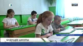 Реорганизация Глотовской школы приостановлена