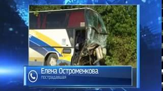Новые подробности ДТП в Краснодарском крае